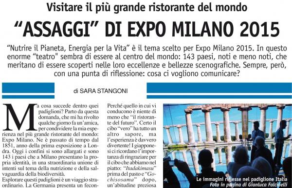 """Terrenostre - articolo """"Assaggi di EXPO Milano 2015"""" (luglio 2015)"""